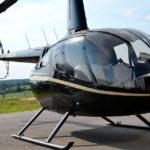 Аренда вертолета для прогулок
